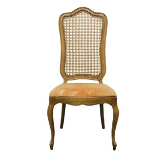 Late 20th Century Vintage Thomasville Tableau Collection French Provincial Cane-Back Side Chair For Sale