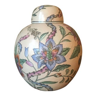 Chinese Pink Floral Ginger Jar