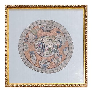 Antique Chinese Silk Embroidered Rondel, Framed For Sale