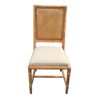Bungalow 5 Aubrey Side Chair For Sale