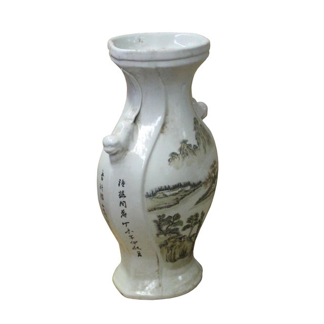 Chinese Oriental Ceramic Off White Mountain Water Scenery Vase For Sale - Image 4 of 8