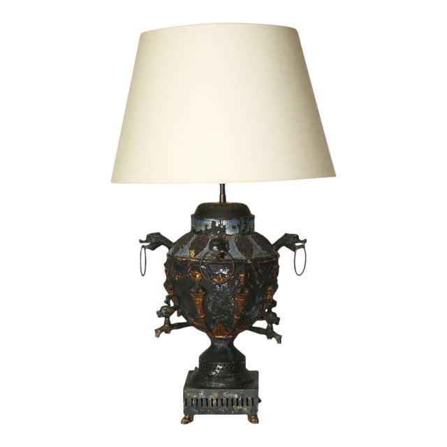 The Best Samovar Lamp Lamps Antiques