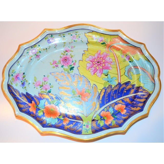 Mid-Century Mottahedeh Tobacco Leaf Tureen For Sale - Image 11 of 13