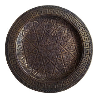 Vintage Moroccan Hand Hammered Brass Plate For Sale