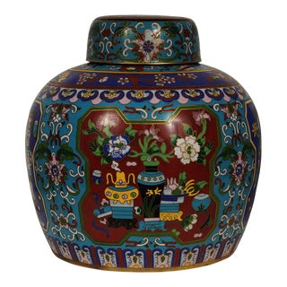 Chinese Antique Cloisonne Jar With Lid