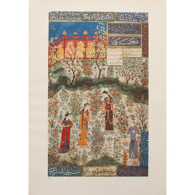 A gorgeous vintage original offset lithograph after The First Meeting of the Iranian Prince Humay and Humayun, Daughter of...