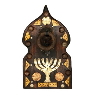 Early 20th Century Moroccan Jewish Door Knocker With Menorah & Old Coins Judaica For Sale