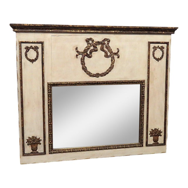 Neoclassical Style Gilt Mirror For Sale