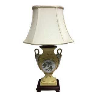 Kichler Yellow Porcelain Urn Table Lamp