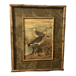 Double Bamboo Frame With Water Bird and Decorative Leaf Print Painted Matting For Sale