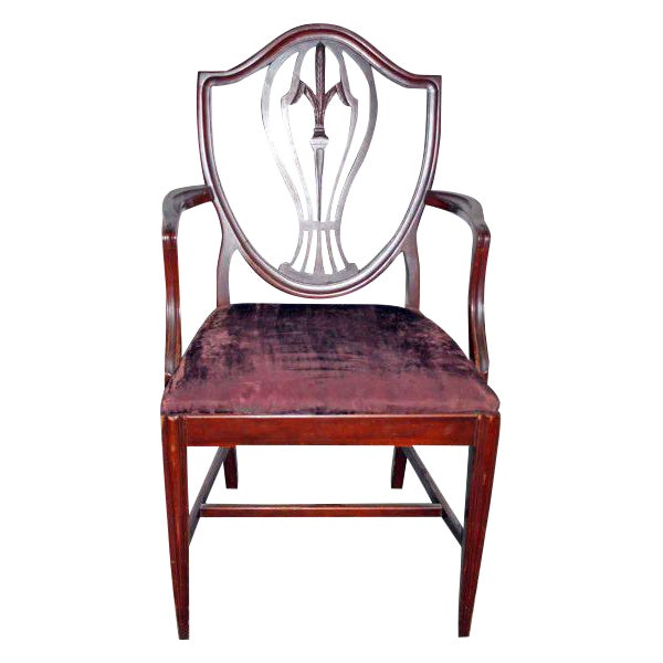 Carved Wooden Chair - Image 1 of 3