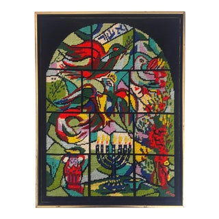 "Vintage Mid-Century Modern Chagall ""Asher Jerusalem Window"" Needlepoint Textile Art For Sale"