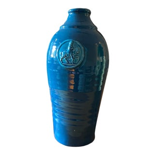 1970s Tall Teal Blue Pottery Wine Vase For Sale