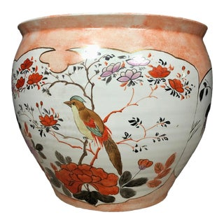 Vintage Japanese Fish Bowl Planter For Sale