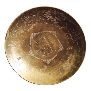Mid-Century Chinese Engraved Brass Bowl For Sale