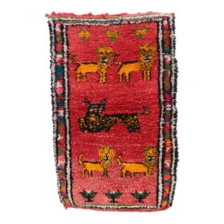 Vintage Small Moroccan Rug For Sale
