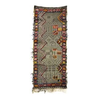 "ZANAFI Moroccan Rug, 2'0"" x 5'3"" feet / 62 x 160 cm"
