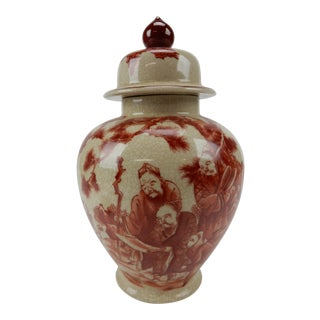 Chinese Red and White Crackle Glazed Ginger Jar With Immortals