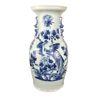19th Century Chinese Blue & White Vase For Sale