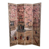 Image of Vintage Pink Chinoiserie Pagoda Paper Four Panel Floor Screen For Sale