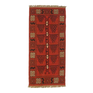 Afghan Geometric Flatweave Rug - 5′3″ × 8′1″ For Sale