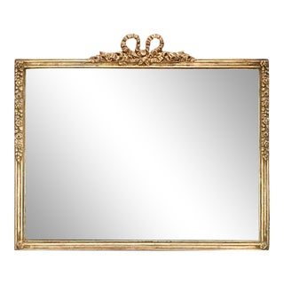 19th Century Antique Louis XVI Style Silver Leaf Wood Frame Wall Mirror For Sale