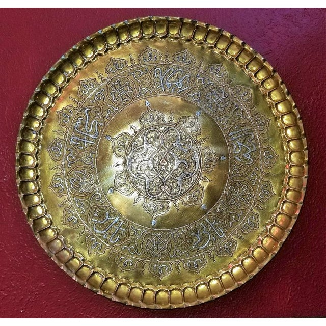 Gold 19th Century Syrian Damascene Charger For Sale - Image 8 of 11