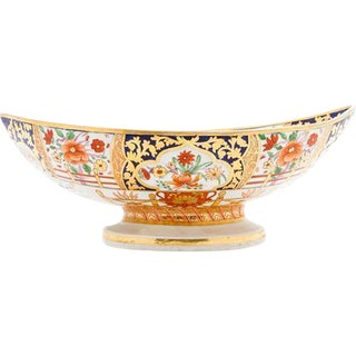 1810 English Imari and Gilt Center Bowl