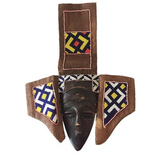 "African Senufo Dance Mask W/Beads - I. Coast 10.75"" H For Sale"