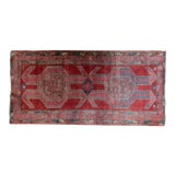 """Image of 1940s Vintage Nomadic Persian Rug-4'8'x9'7"""" For Sale"""