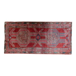 "1940s Vintage Nomadic Persian Rug-4'8'x9'7"" For Sale"