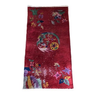 Antique Handmade Art Deco Chinese Rug For Sale