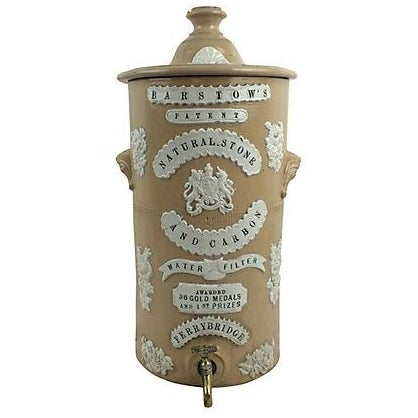 Antique English Water Filter - Image 1 of 4