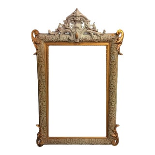 Louis XV Style Mirror For Sale