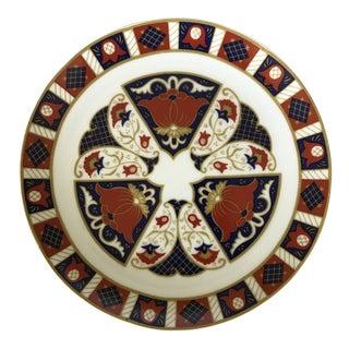 1980's Seymour Mann Imari Style Porcelain Decorative Plate For Sale