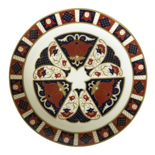 1980s Vintage Seymour Mann Imari Style Fine China Decorative Plate For Sale