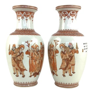 Early 20th Century Antique Chinese Vases - A Pair For Sale
