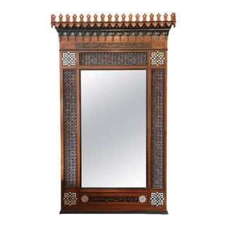Moroccan Carved Mother-Of-Pearl Inlaid Mirror