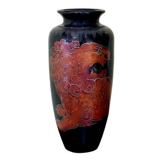 Vintage Japanese Vase - Orange Dragon