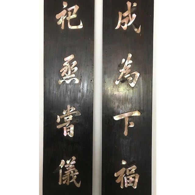 Asian Antique Chinese Mother of Pearl & Teak Door Couplets/Panels/Wall Hangings - a Pair For Sale - Image 3 of 8