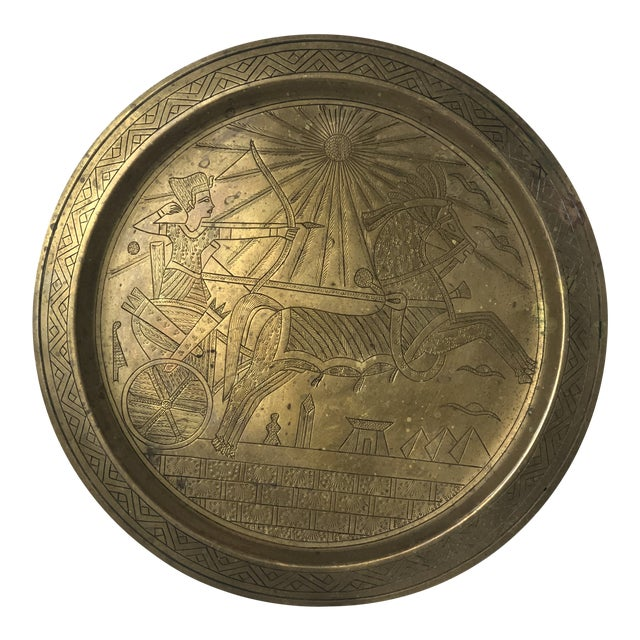 20th Century Egyptian Brass Etched Plate For Sale