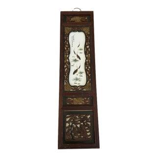 Antique Asian Porcelain Wood Panel W/ Koi Fish For Sale