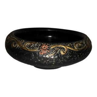 1950s Japanese Textured Ceramic Bowl For Sale