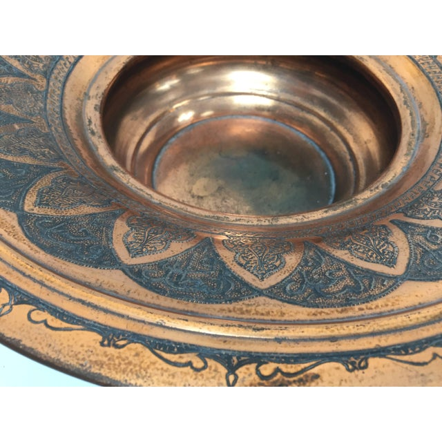 Middle Eastern Turkish Ewer and Copper Basin For Sale - Image 4 of 11