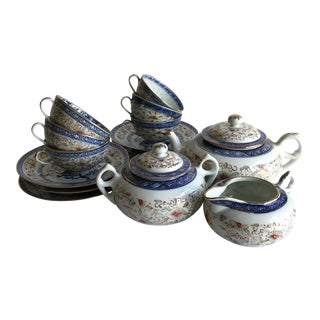 Chinoserie Tea Set - Service for 6