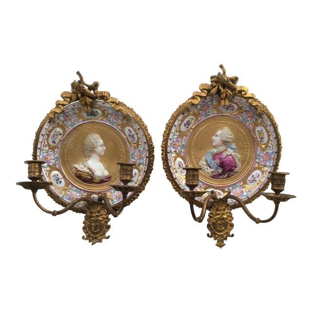 Porcelain & Bronze Royal Portrait Sconces - A Pair - Image 1 of 11