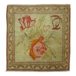 Floral Antique Fine Turkish Mat, 19'' X 20' For Sale