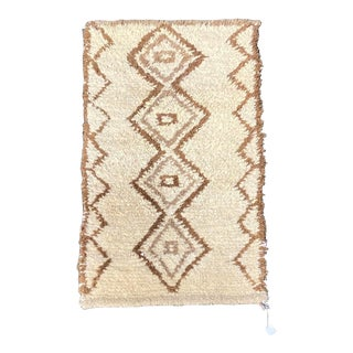 1990s Vintage Moroccan Beni Ourain Wool Rug For Sale
