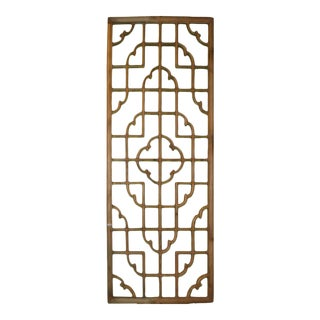 Chinese Wooden Window Screen For Sale