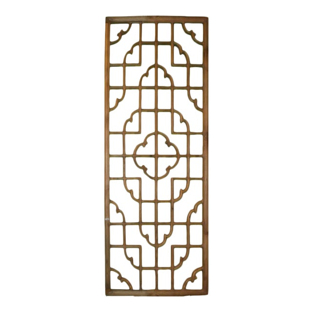 Chinese Wooden Window Screen - Image 1 of 4